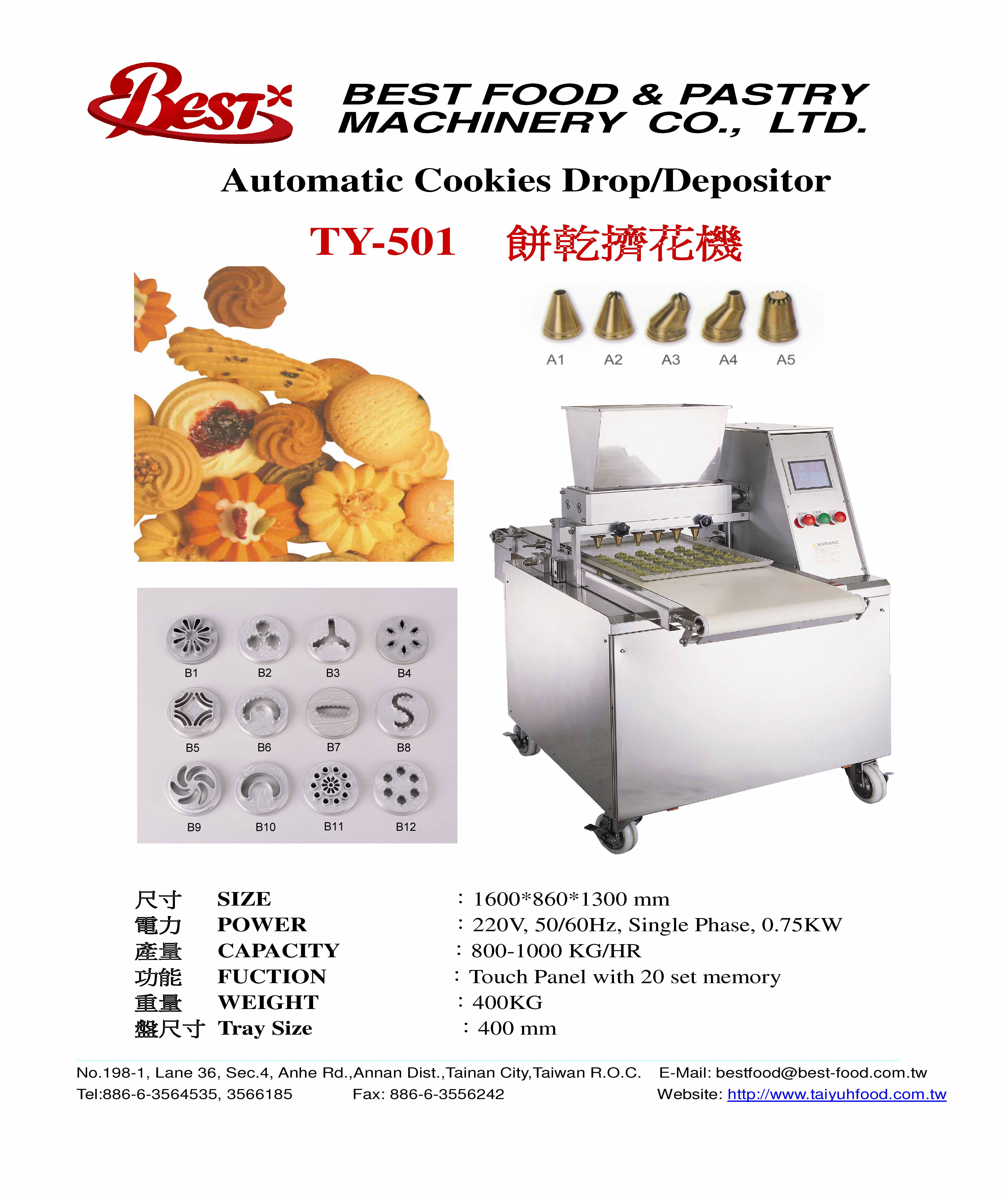 Automatic Cookies Drop/Depositor (TY-502) - Tai Yuh Machine Enterprise Ltd.