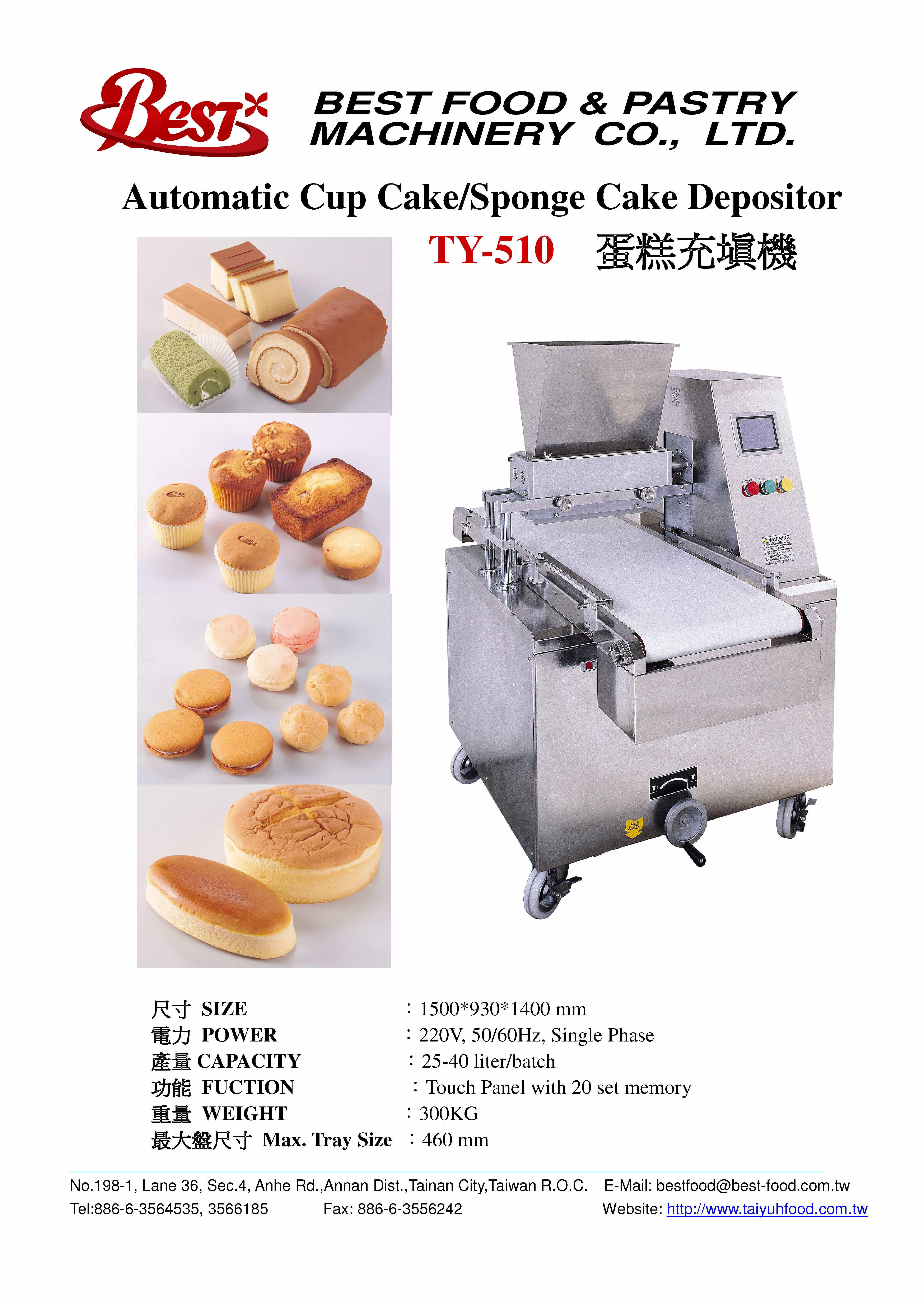 Automatic Cup Cake/Sponge Cake Depositor (TY-510) - Tai Yuh Machine Enterprise Ltd.
