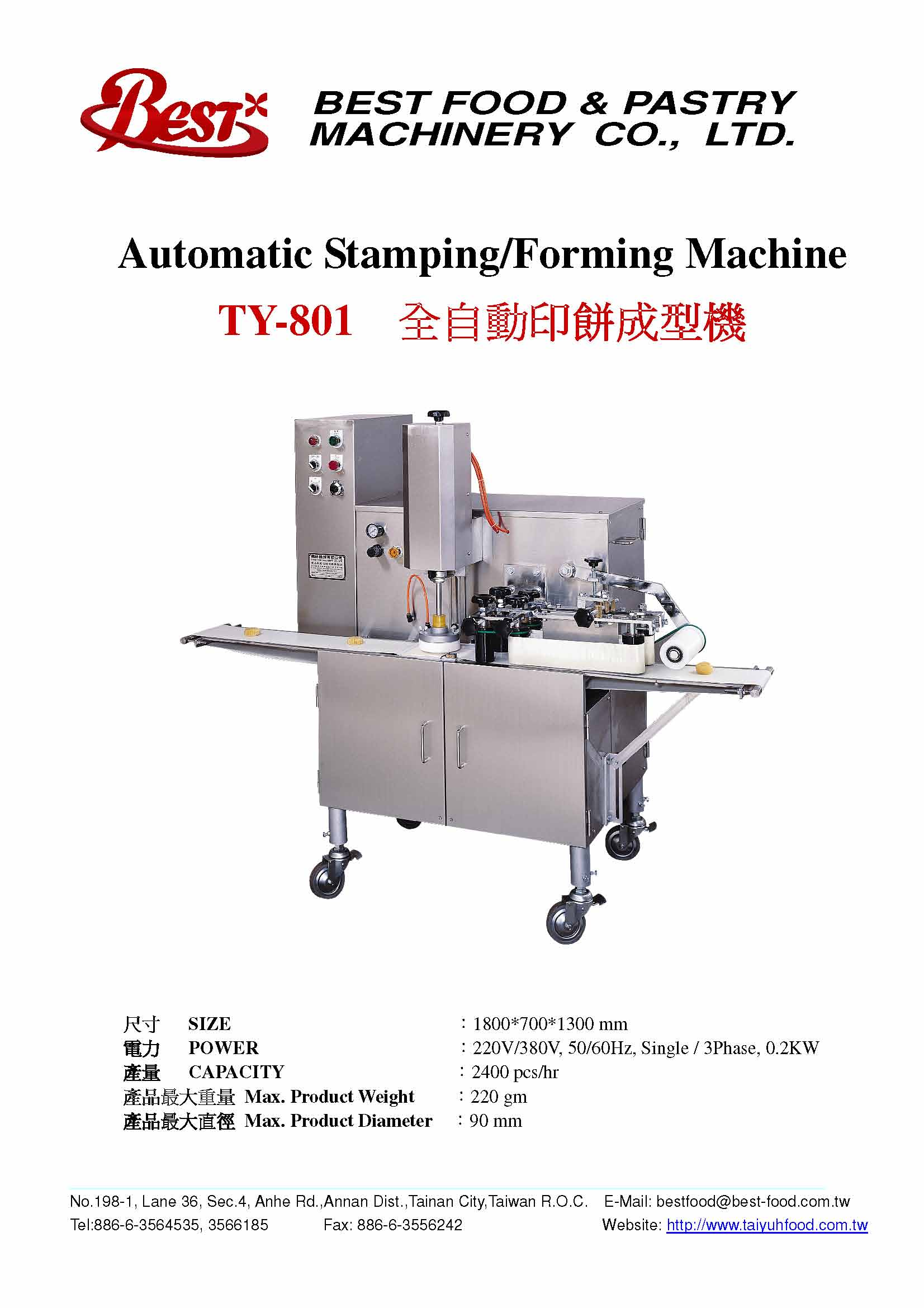 Automatic Stamping & Forming Machine (TY-801) - Tai Yuh Machine Enterprise Ltd.