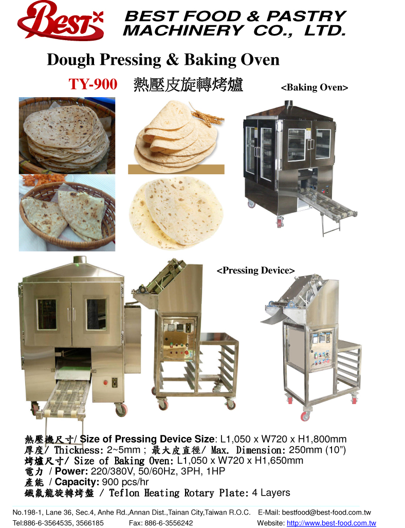 Dough Pressing and Baking Oven (TY-900) - Tai Yuh Machine Enterprise Ltd.