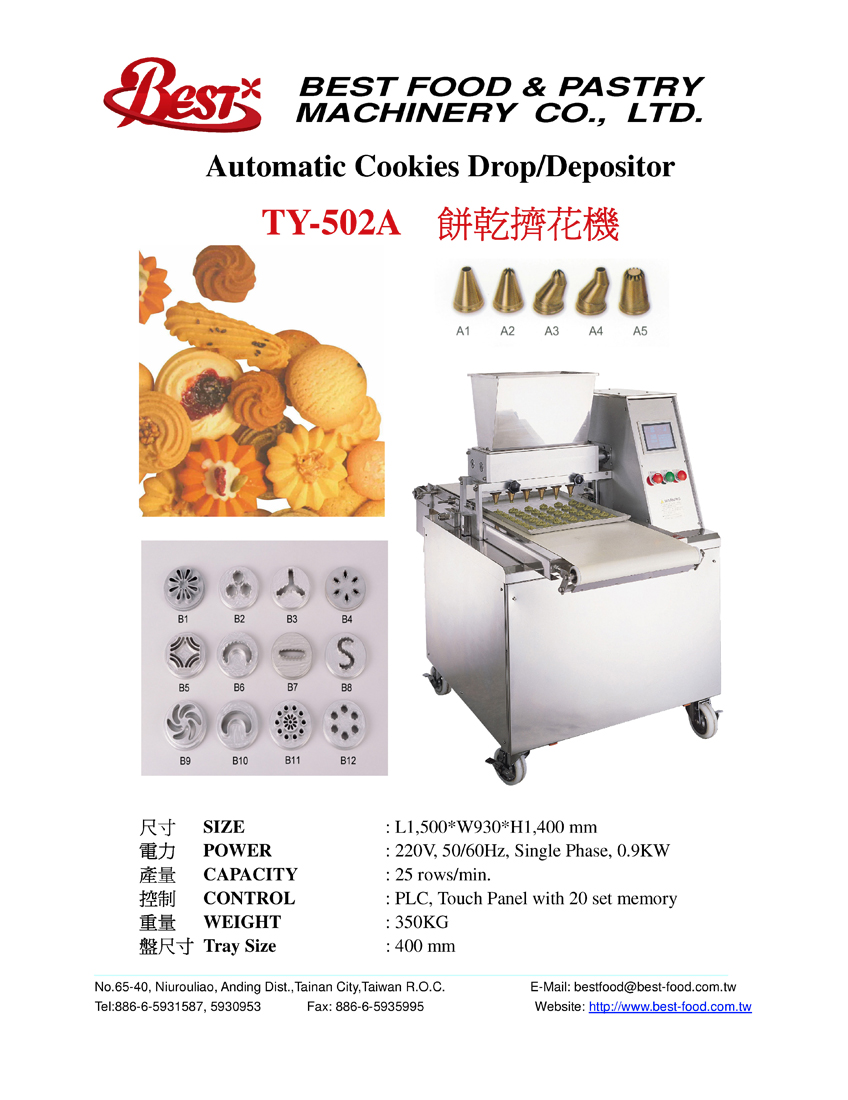 Automatic Cookies Drop / Depositor (TY-502A) - Tai Yuh Machine Enterprise Ltd.