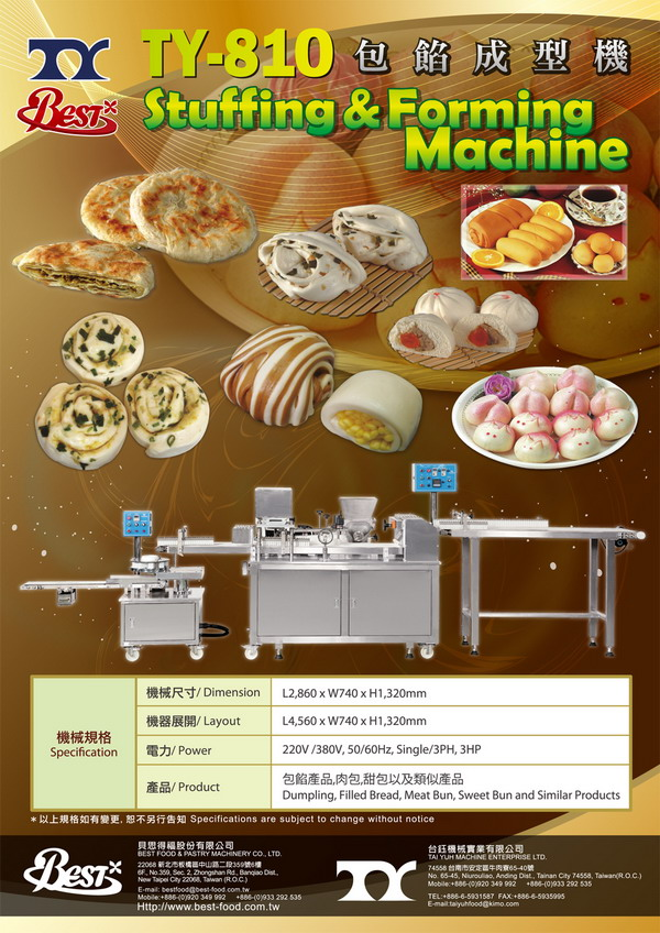 Food Stuffing and Forming Machine (TY-810) - Tai Yuh Machine Enterprise Ltd.